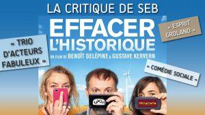 Chronique ciné Effacer l'historique