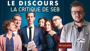 Chronique ciné Le Discours